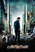 Download Miruthan 2016 Tamil Movies DVDScr XviD AAC New